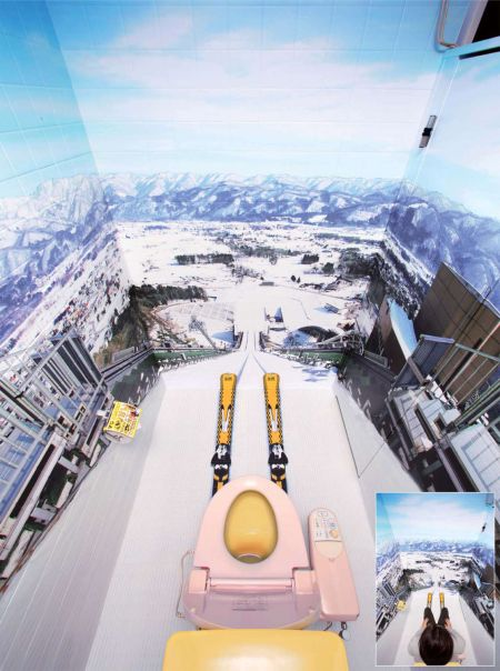 Quelle: 9GAG - Ski Toilet